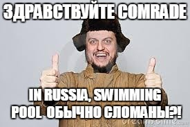The Russian meme.